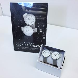20代のペアウォッチならKLONで決まり!インスタで話題沸騰の若者向け腕時計ブランドとは?