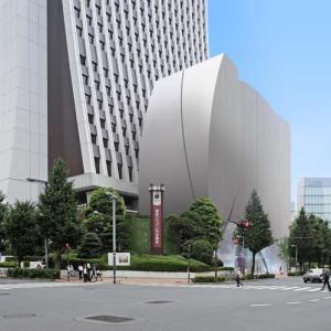 新宿に新たな美術館「SOMPO美術館」が誕生