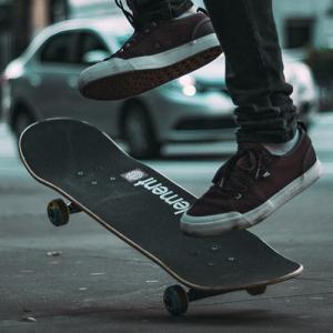 スケートボード!ブレイキン!ダブルダッチ!ストリートスポーツコンペティション「NEXT GENERATIONS」開催
