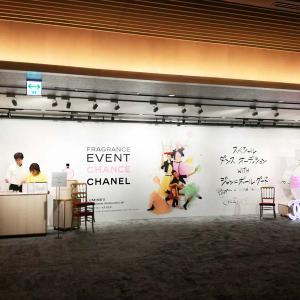 CHANELのフレグランスの世界観を体感できるイベント「CHANCE」へ