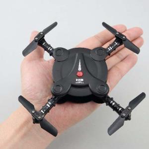 スマートフォンで遊べるトイドローン「FPV COMPACT DRONE R」