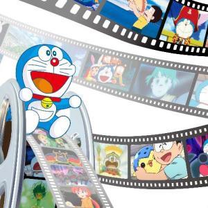 神保町シアターで「ドラえもん映画祭2020」開催
