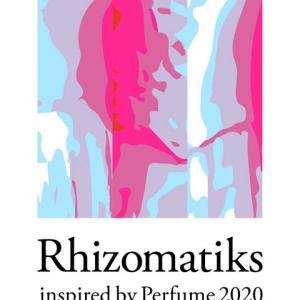 Perfumeの舞台演出やアートワークを体感する「Rhizomatiks inspired by Perfume 2020」開催
