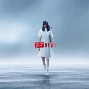 山下智久とコラボ!ONITSUKA TIGER ブランド誕生70周年プロジェクト第七弾