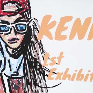 SPiCYSOL「KENNY」の個展へ