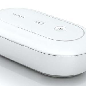 マスクやスマートフォン等を除菌できるケース「AirCase」が登場