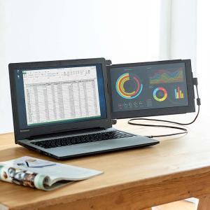 ノートパソコンにモニターをプラスできるフルHD対応のモバイルモニター「400-LCD001」