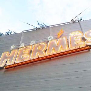 エルメスのメンズの世界観をラジオで表現する「ラジオエルメス」へ