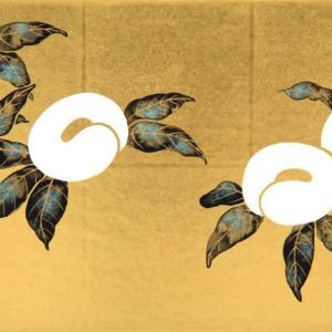 品川 亮の個展「Nature's first green is gold,」開催