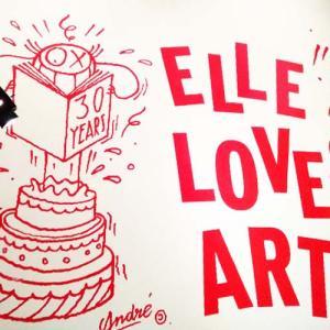エル・ジャポン創刊30周年のアート展「ELLE LOVES ART」へ