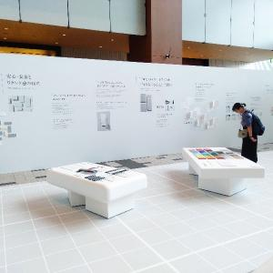 MONOを通してドコモの哲学がわかる「ドコモとデザイン」展へ
