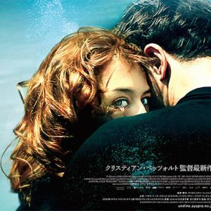 映画「水を抱く女」の試写を見て