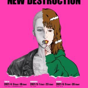 イラストレーター・YUGO.の個展「NEW DESTRUCTION」開催