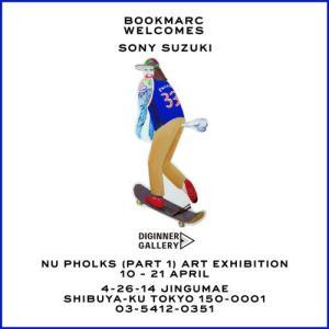 ソニー・スズキの新作品集発売を記念した個展が開催