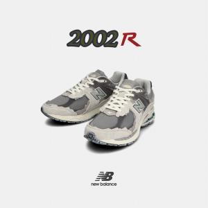 ニューバランス「2002R」ヴィンテージデザイン新色3モデルが登場
