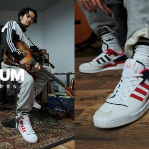adidas Originals「FORUM」の2021年秋冬シーズンニューモデルが登場