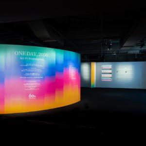 ソニーデザイナーとSF作家がコラボした『ONE DAY, 2050 / Sci-Fi Prototyping』開催