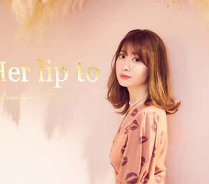 伊勢丹新宿店に小嶋陽菜プロデュースブランド「Her lip to 」のLimited Storeオープン