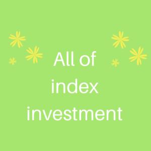 【初心者向け投資】積立インデックス投信の始め方完全ガイド