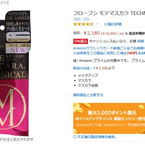 出品後平均1週間で即売れ!令和2年1月度売れた商品10品公開!!