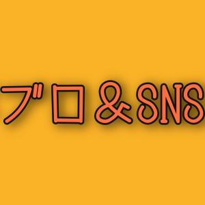 アメブロ集客コンサル!これひとつでSNS集客オールコンプリート!