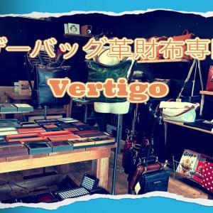 新入荷!【moz(モズ)】『square/スクウェア』ロゴ刻印・バイカラー牛革&牛ヌメ革・レザー三つ折りコンパクト財布(86090)レディース