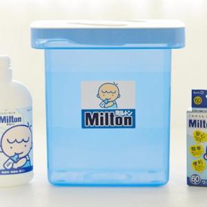 ミルトンって口に入っても大丈夫?除菌剤メーカーが答えます