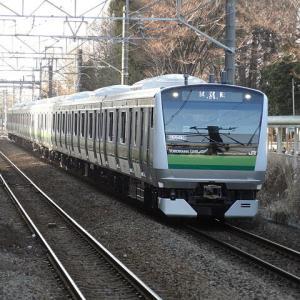 【今日は何の日】6年前の今日、横浜線の新型車両「E233系6000番台」が営業運転を開始した日!
