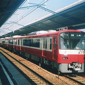 【今日は何の日】22年前の今日は、「京急2100形」がデビューした日!