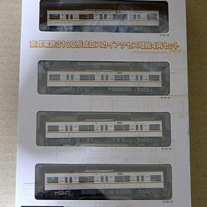【鉄道コレクション】京成電鉄3100形「成田スカイアクセス」増結4両セットを購入
