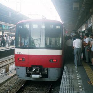 【今日は何の日】26年前の今日は、「京急600形16両(2編成)」の8両固定編成が新造された日!
