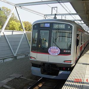 【今日は何の日】16年前の今日は、新型車両「東急5050系24両(3編成)」が営業運転を開始した