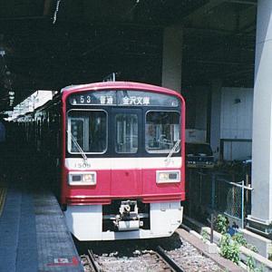 【18年前】更新車当時の京急1500形4両固定編成の「1509編成」