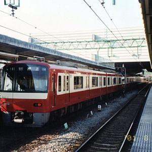 【18年前】京急600形・4次車の「8両固定編成」の都営浅草線直通「快特・押上(行)」
