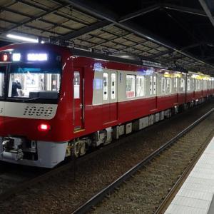 【京急】「2020年度」の鉄道事業設備投資計画の発表が、ありました。