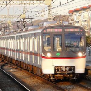 【撮影分まとめ】東京都交通局5300形5305編成(2次車)