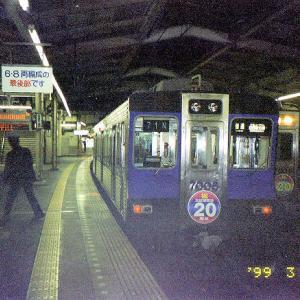 【撮影分:21年前】北総開発鉄道7000形の「普通」印西牧の原(行)