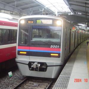 【16年前】3色LED表示(行先表示)当時の京成3000形3001編成の「快特・羽田空港行」