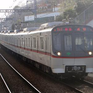 【8年前】平日の「16時台」に運行している時に撮影した東京都交通局5300形の「特急」成田行