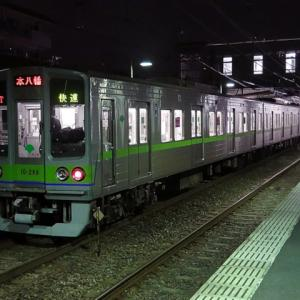 【5年前】平日の夜に運行している時に撮影した高尾山口発「快速」本八幡行の都営地下鉄10-000形