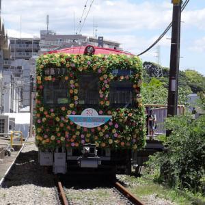 【今日は何の日!】53年前の今日は都営浅草線との京急線が相互乗入れが開始された日!