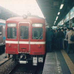 【今日は何の日】40年前の今日、朝の上り通勤快特が運行開始した日(金沢文庫~品川間は12連)!