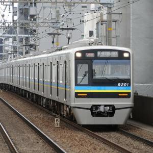 【7年前】土休日の日中に運行している時に撮影した千葉NT鉄道9200形の「快特」印旛日本医大行
