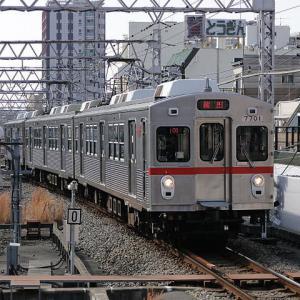 【9年前:撮影分】平日の日中に運行している時に撮影した東急7700系の「蒲田行」