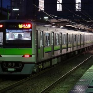 【5年前】平日の夜に運行している時に撮影した都営地下鉄10-300形の高尾山口発「快速」本八幡