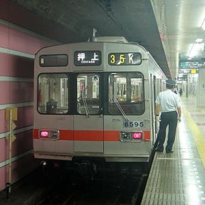 【撮影分:10年前】平日の「16時台」に運行している時に撮影した東急8590系の「各停」押上行