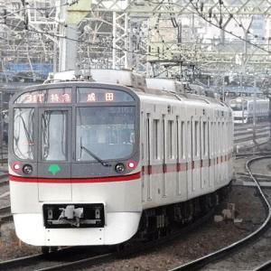 【撮影分まとめ】東京都交通局5300形5316編成(5次車)