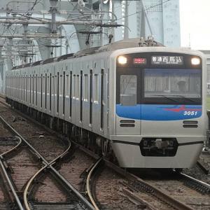 【今日は何の日!】11年前の今日は、成田空港への新ルート「成田スカイアクセス線」が開業した日