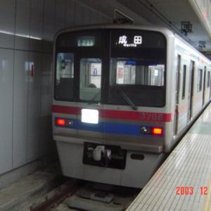 【撮影分:7年前】土休日の日中に運行している時に撮影した京成3700形の「快特」成田行