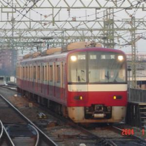 【16年前:撮影分】京急川崎で増結後の京急600形650番台の「快特・浦賀(行)」